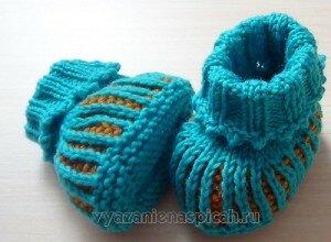 Как связать пинетки спицами для новорожденных