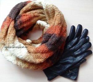 Осенний шарф снуд спицами